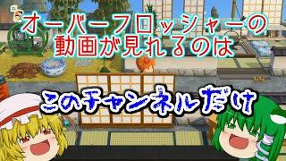 【Switch】もっとスプラトゥーン2やらなイカ?Part 95【ゆっくり実況】