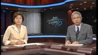 JAPANESE NEWS OP