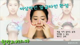 분당 피부관리 얼굴경락 명품샵 힐링트리스파