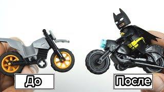 как сделать бэтмена из лего