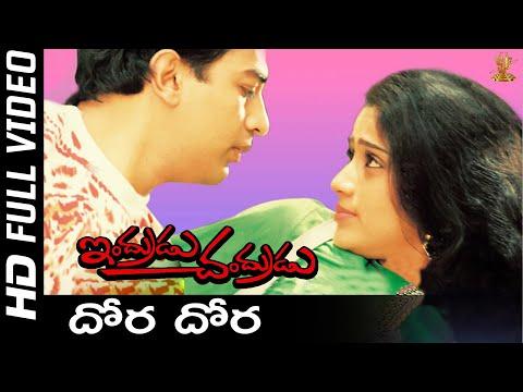 Dora Dora Donga Muddu Full HD Video Song   Kamal Hassan   Vijayashanti   Suresh Productions