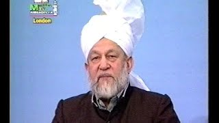 Urdu Khutba Juma on April 15, 1994 by Hazrat Mirza Tahir Ahmad