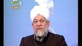 Urdu Khutba Juma on April 15, 1994 by Hazrat Mirza Tahir Ahmad