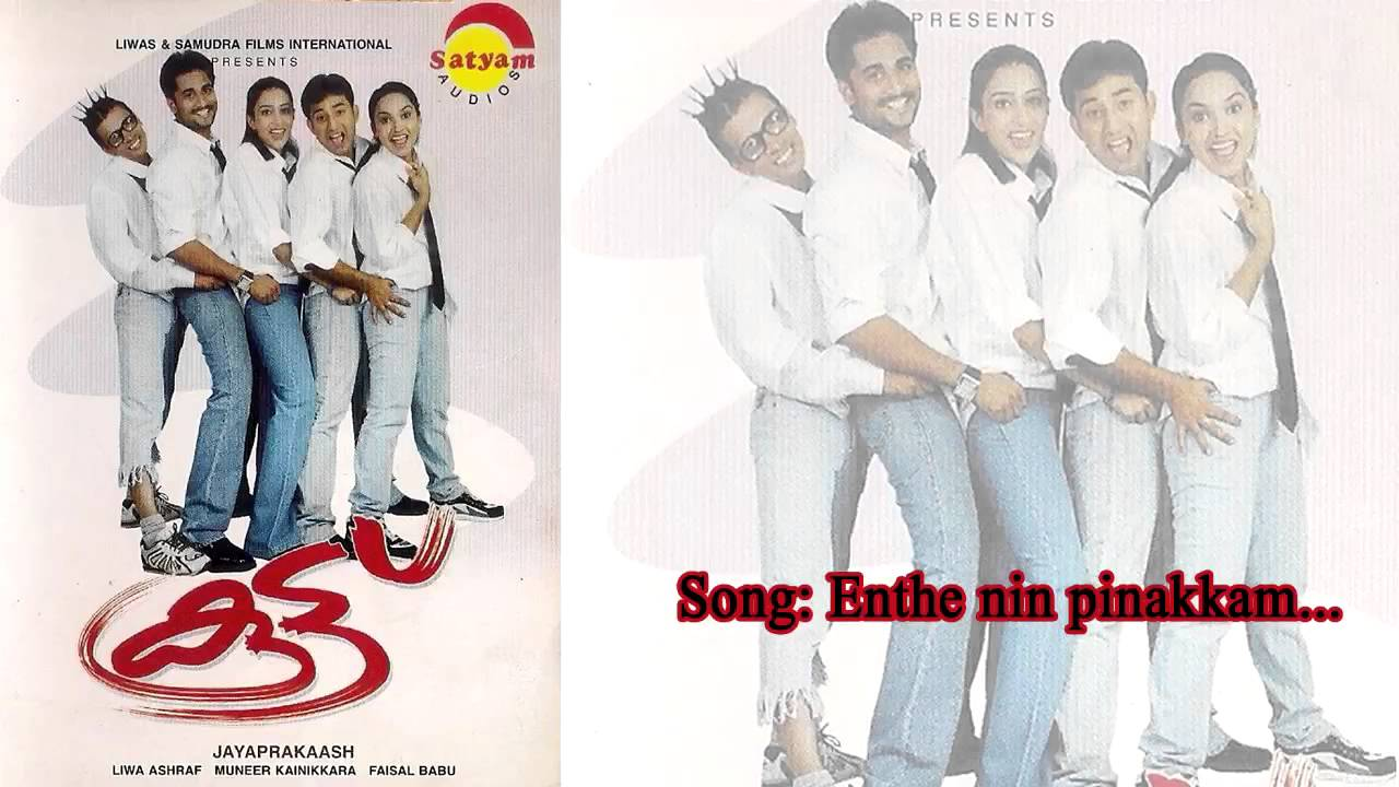 Download malayalam movie   koottu malayalam movie   enthe nin.