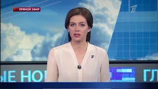Главные новости. Выпуск от 25.07.2018