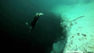 Нереальное видео. Погружение без акваланга(http://vk.com/sex_fitness - Публичная страница Вконтакте., 2012-07-16T15:22:49.000Z)