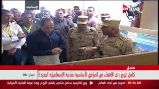 السيسي يتفقد مدينة الإسماعيلية الجديدة (صور وفيديو) | المصري اليوم