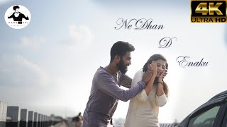 Ne dhan d enaku - Official Tamil love album song 4K |  Harshath | Vaishu | Harshmoni Production