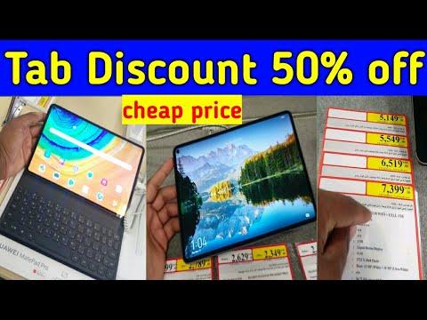 Apple IPad Huawei MatePad Samsung Tab And Lenovo All Tablet Price,