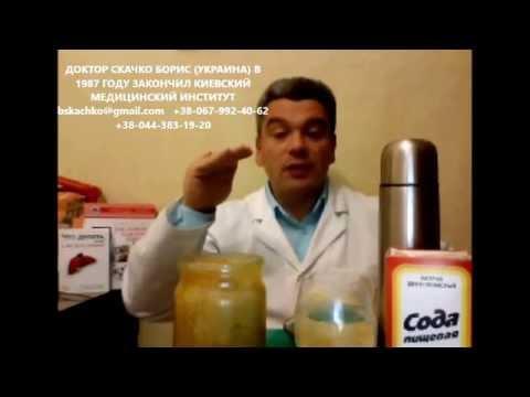 Видео как сделать коктейли молотова фото 543