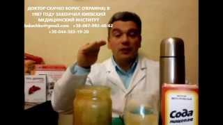 Коктейль Молотова для здоровья?   коктейли для похудения купить киев