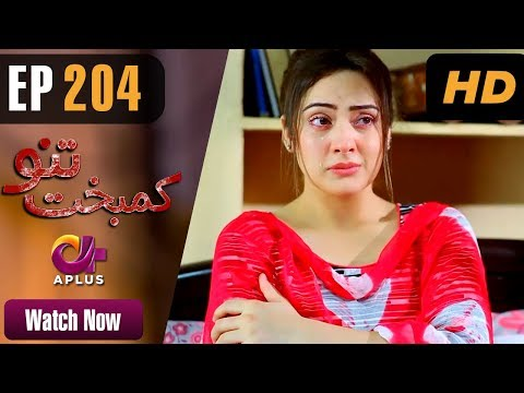 Kambakht Tanno - Episode 204 - Aplus ᴴᴰ Dramas