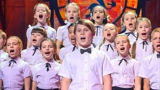 Вечно молодой - Детский хор Светлакова | Слава Богу, ты пришел!