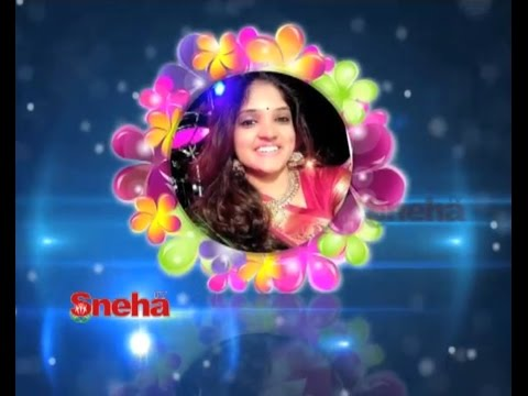 Repu Maadhe - Harini || Sneha TV Exclusive