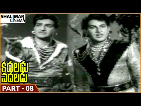 Kadaladu Vadaladu Movie || Part 08/15 || NTR, Jayalalitha || Shalimarcinema