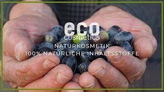 [AP] 독일 유기농 화장품 에코코스메틱
