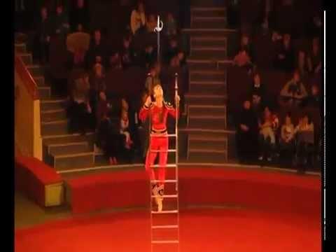 Free Ladder. Kazakhstan.