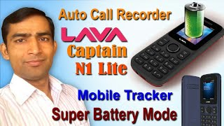 Unboxing and Review LAVA Captain N1 Lite | Best mobile phones 2018 in India under 1000
