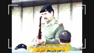شيلة #ارحب ارحب /الشهيد صدام حسين