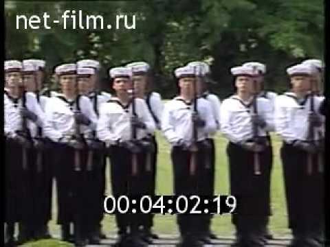 Soviet Union visit West Germany - Anthems [1989]
