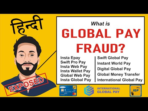 Kya Hai Global Pay Scam 2020 2021 | Hindi | Insta Global Scam