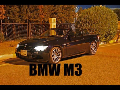 Full Review Of BMW M3 2014 In Kurdish Language, Sound, Exhaust, Driving And Drifting