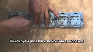 Установка розеток. Блок из 5 розеток, монтаж(, 2015-01-21T18:48:18.000Z)
