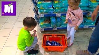 Готовимся к поездке покупаем обувь стрижёмся и покупаем Стикизы Shopping and getting ready for trip