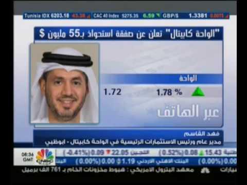 Fahad Al Qassim Interview with CNBC Arabia