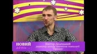 Телепередача Новий День на ВДТ від 10.05.2013
