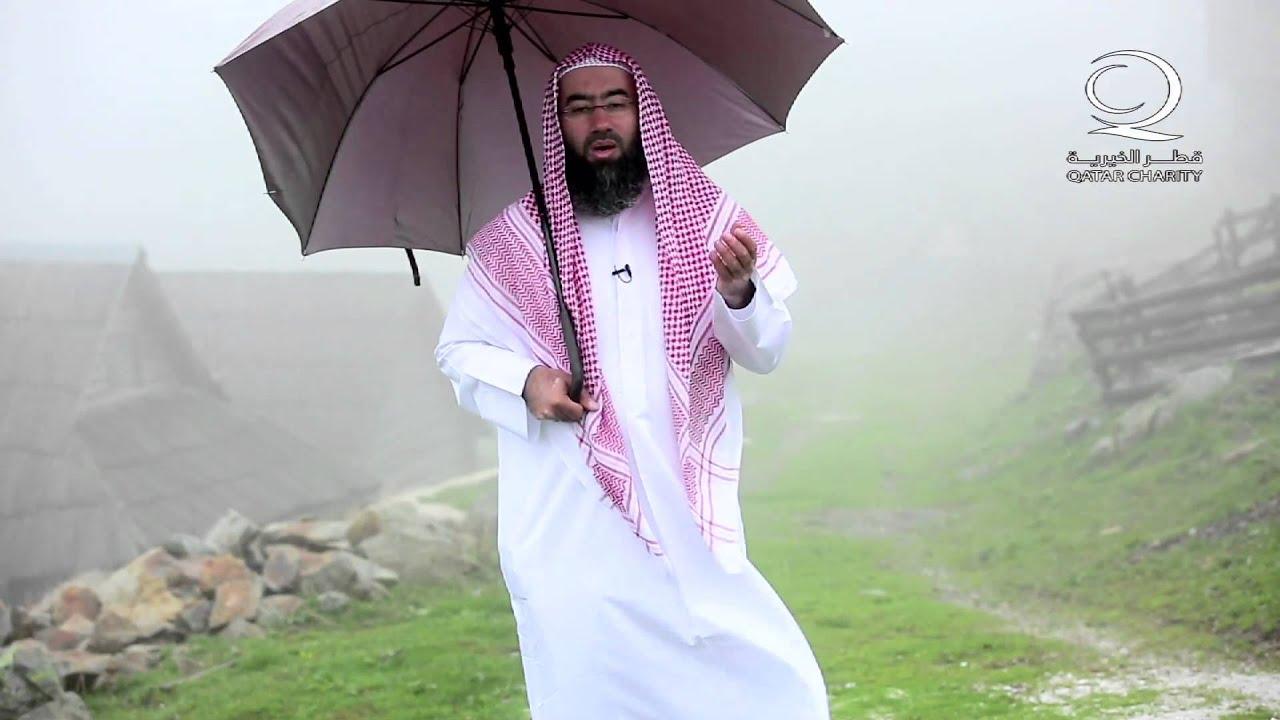 لا تفضح نفسك ..فربك ستير مقطع مميز للشيخ نبيل العوضي
