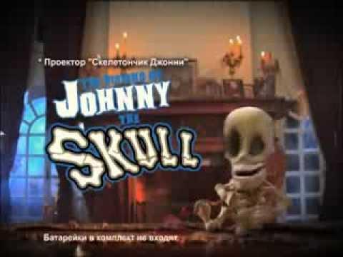 Затем синхронизируйте пистолет, направив его на череп, приглушите в комнате. Купить игру джонни скелетончик (the visions of johnny the skull) в.