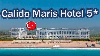 Обзор отеля:   Calido Maris Hotel 5*   (  Манавгат )