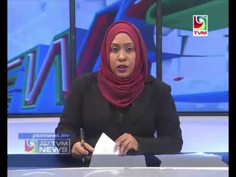 TVM News - 1830Hrs - 24/01/2017