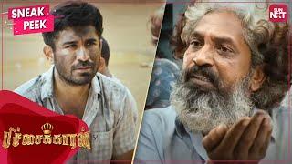 Vijay Antony as a beggar   Superhit Tamil Movie   Pichaikkaran   Vijay Antony   Satna Titus   SUNNXT