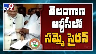 TSRTC employees union serves strike notice on government - TV9
