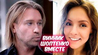 Олег Винник и Алена Шоптенко ВМЕСТЕ. Певец и Волчица на Танцах со звездами