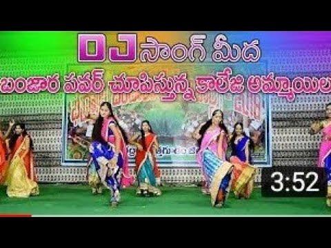 Banjara Girls Super Dance || Dappema Dappamelani || RTV BANJARA ||