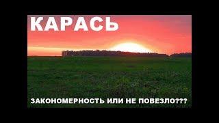 """Рыбалка 2-3 сентября. """"Поражение и Фиаско Товарища Саахова"""""""