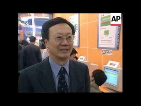 CHINA: BEIJING: E-COMMERCE SUMMIT