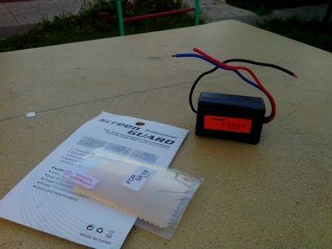 Сетевой фильтр для магнитолы из Китая.