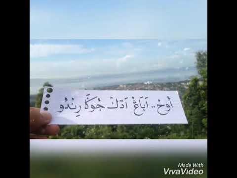 Bahasa Arab Oh Abang Adek Juga Rindu