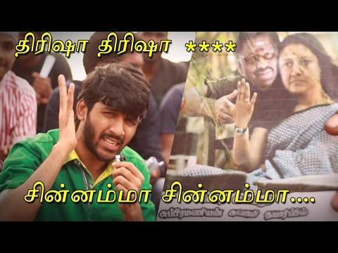 Comedy Slogans Used In Jallikattu Marina Protest By Tamilans - ஓட்டு கீட்டு கேப்ப Dash Dash கேப்பேன்