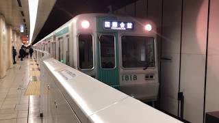 京都市営地下鉄 国際会館行き10系 烏丸線四条駅発車