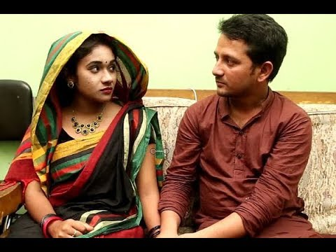প্রবাসী বউ Episode 1!Expatriate wife!Bangladeshi short film