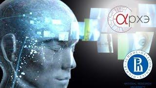 """Мария Фаликман: """"Современная психология внимания: от науки к практике"""""""