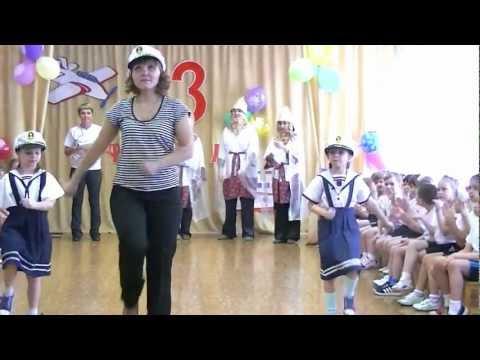 Танец морячек (Д/с Чебурашка. Вуктыл)