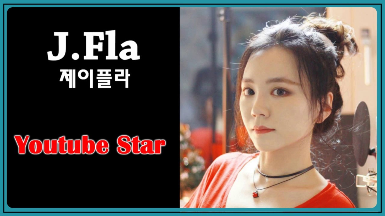 Story All About J.Fla(제이플라) Who Are You - YouTube
