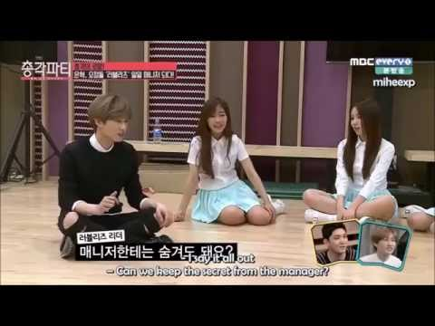 eunhyuk is not dating