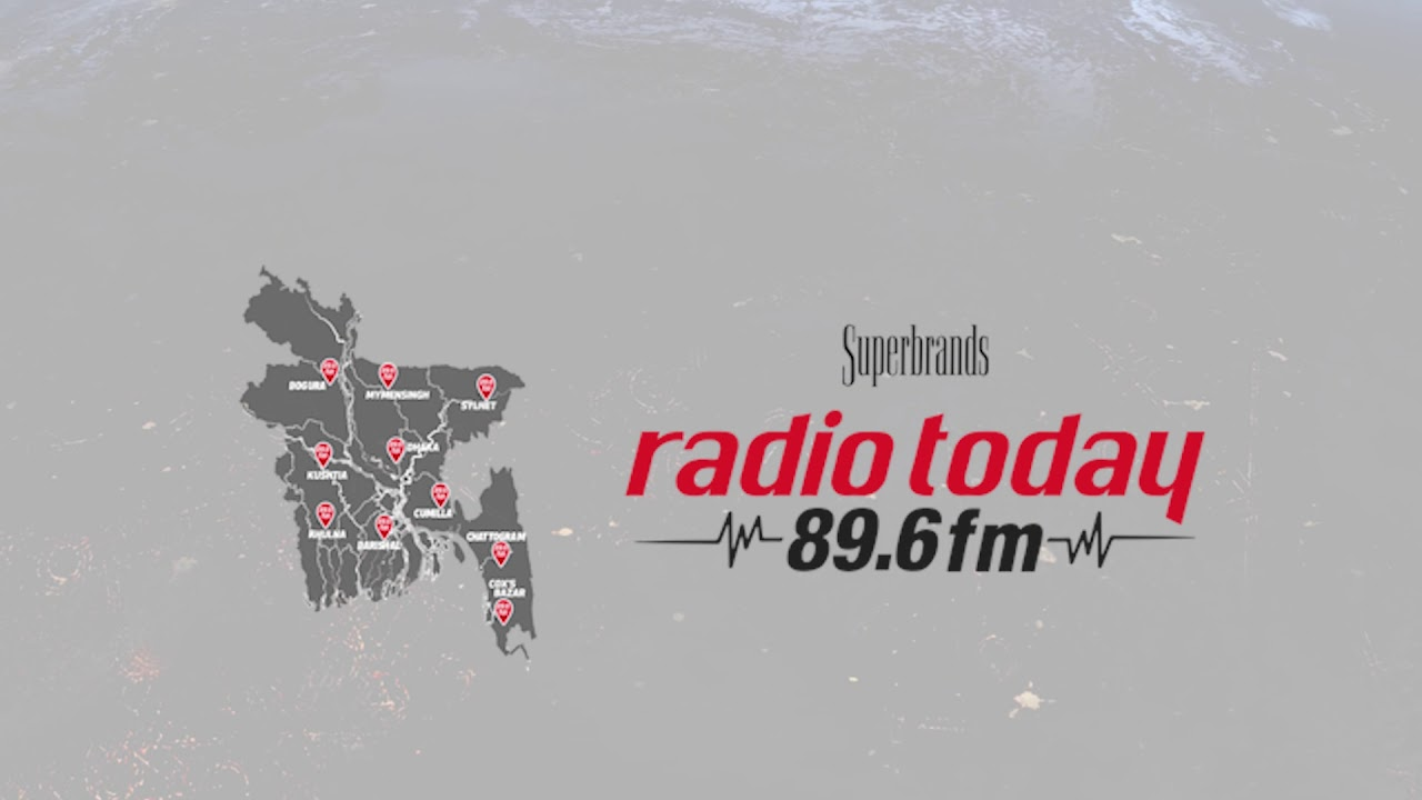 Radio Today FM 89 6 - The 1st & #1 Private Radio Station In